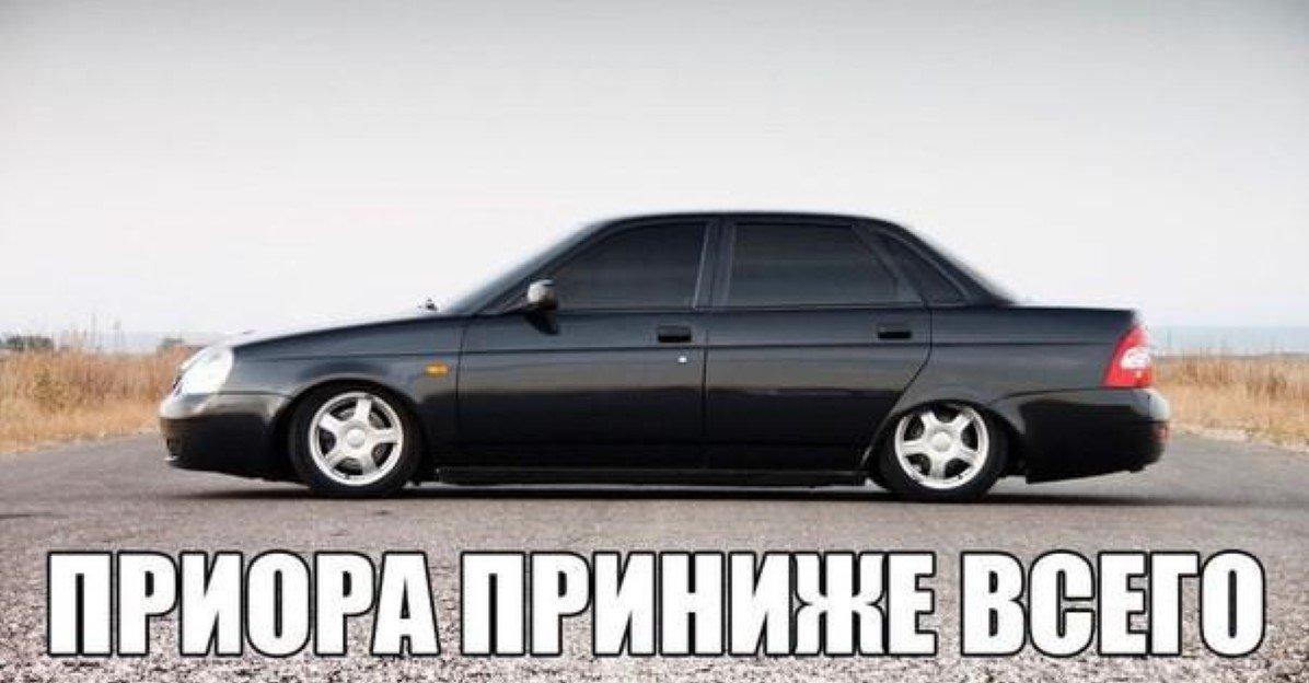Автопром из рая