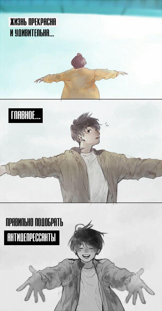 Понять и простить себя