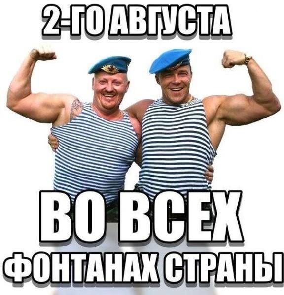 День икс