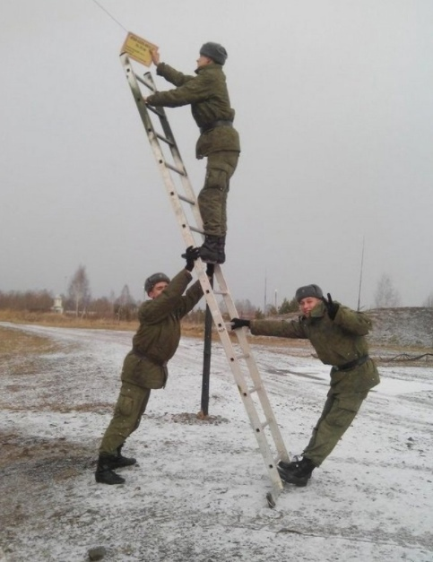 Типичная российская армия