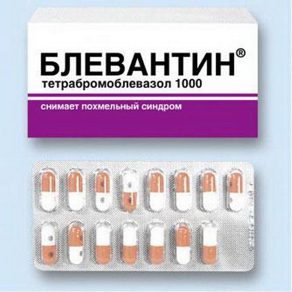 Новые виды таблеток