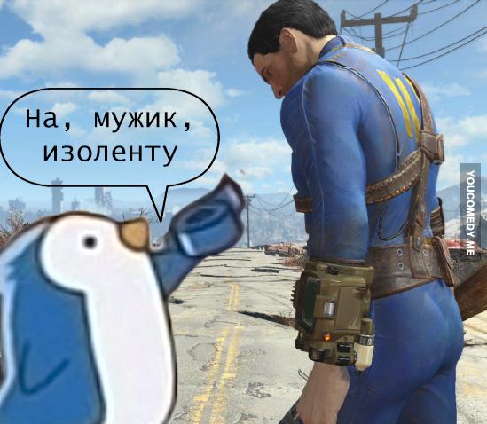 Синий помощник