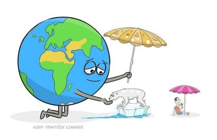 Бедная планета Земля