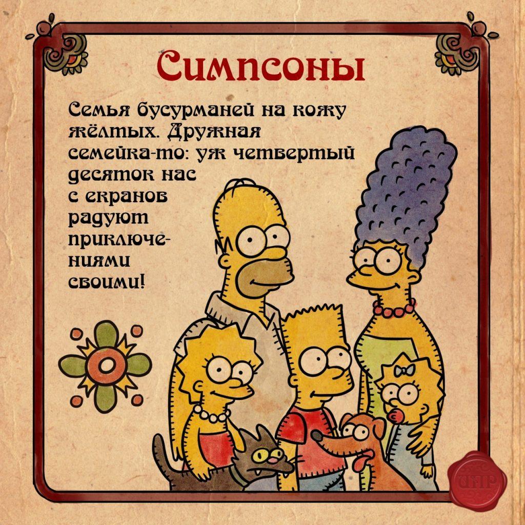 Славянский перевод