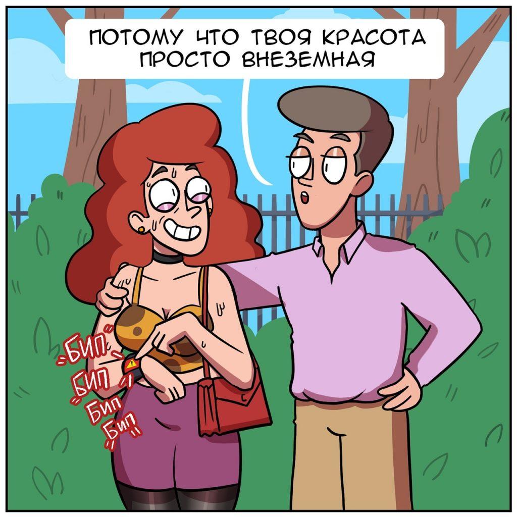 Сергей навсегда