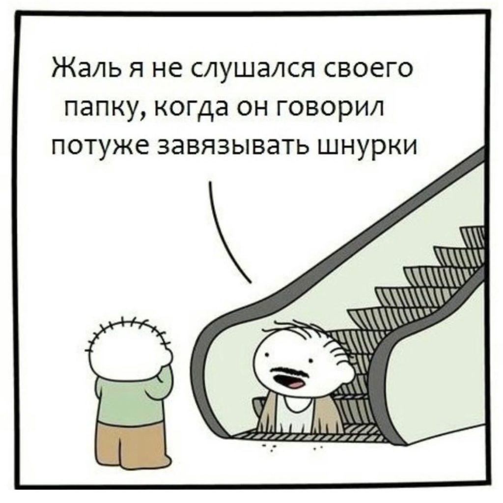 Главный страх детства