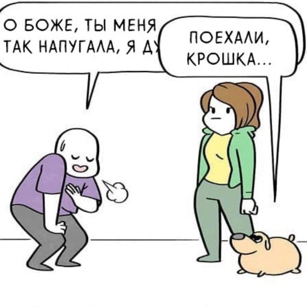 Крутой собакен