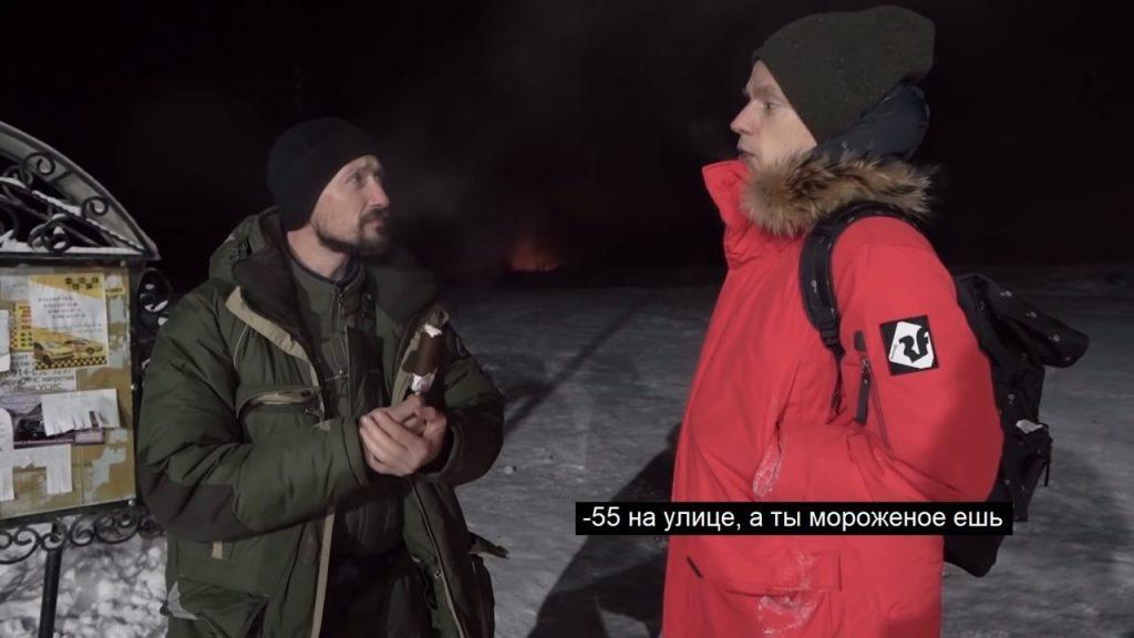 В Якутии свои правила