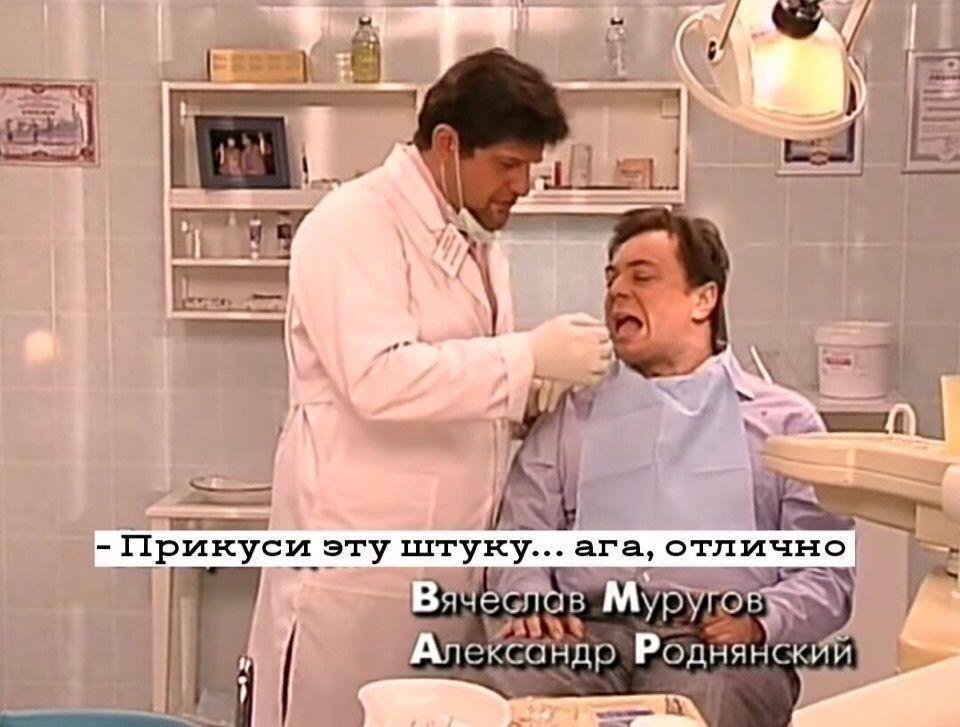 Очередной поход к врачу