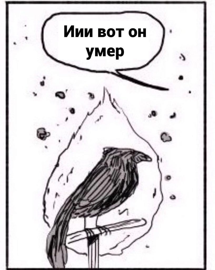 Хитрый Дамблдор