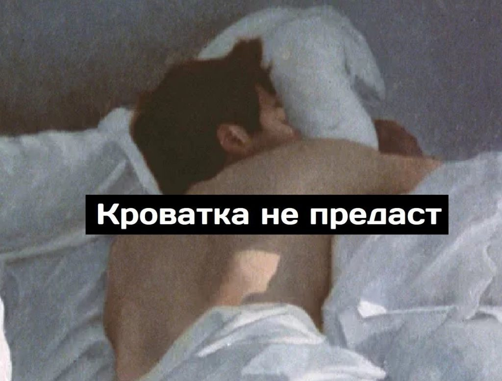 Я и моя взаимная любовь