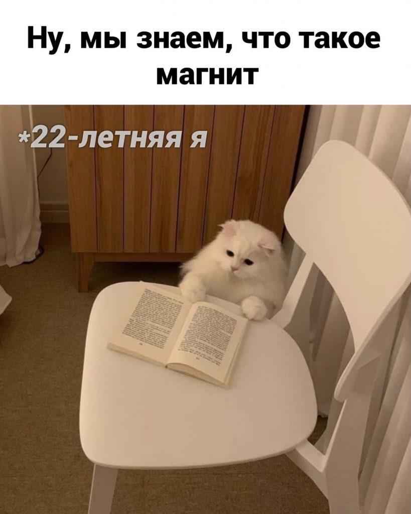 Домашние задание