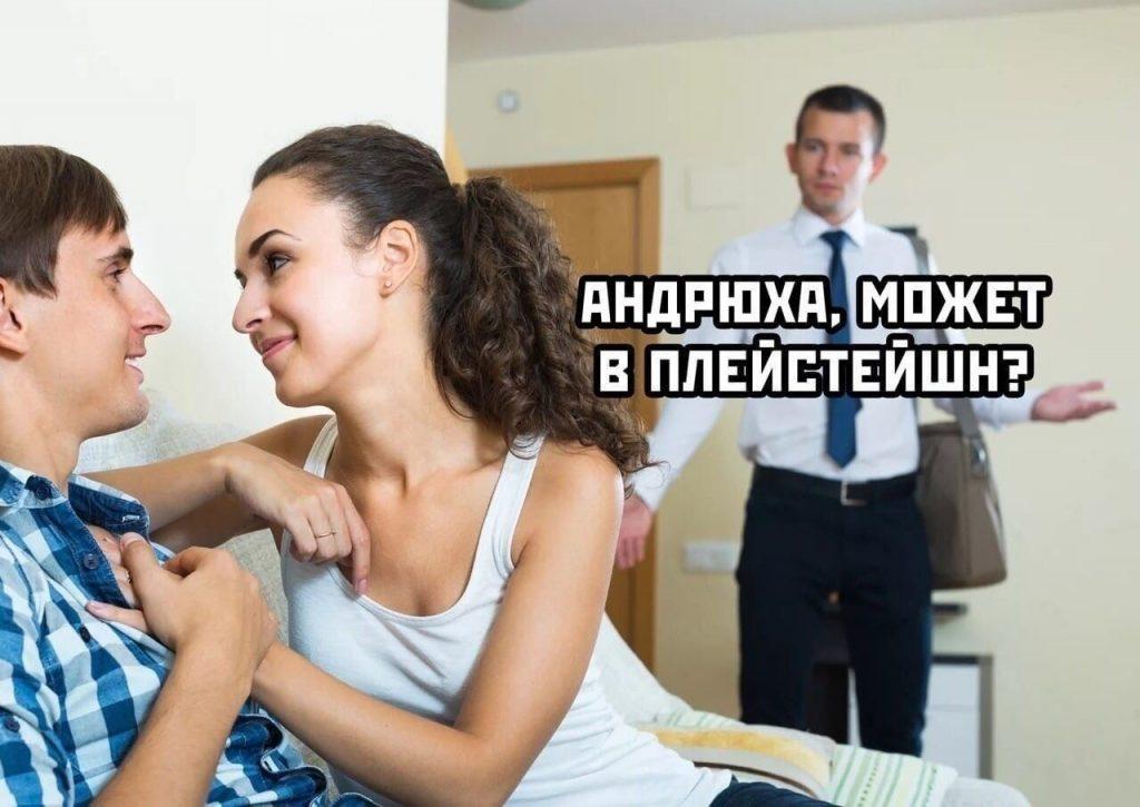 Дружбу на баб не меняют