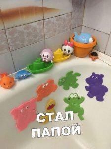 История одной ванной
