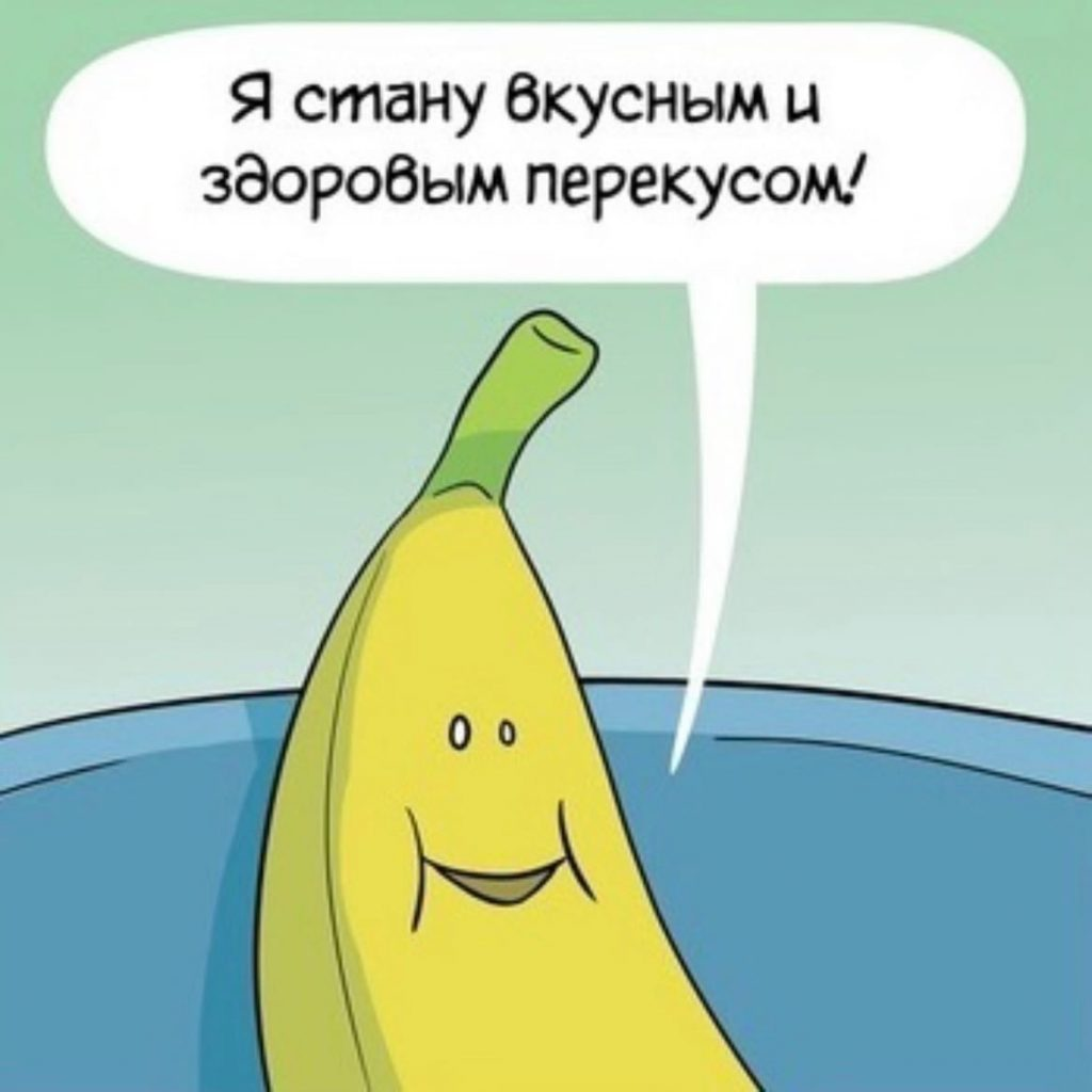 Банановый кекс