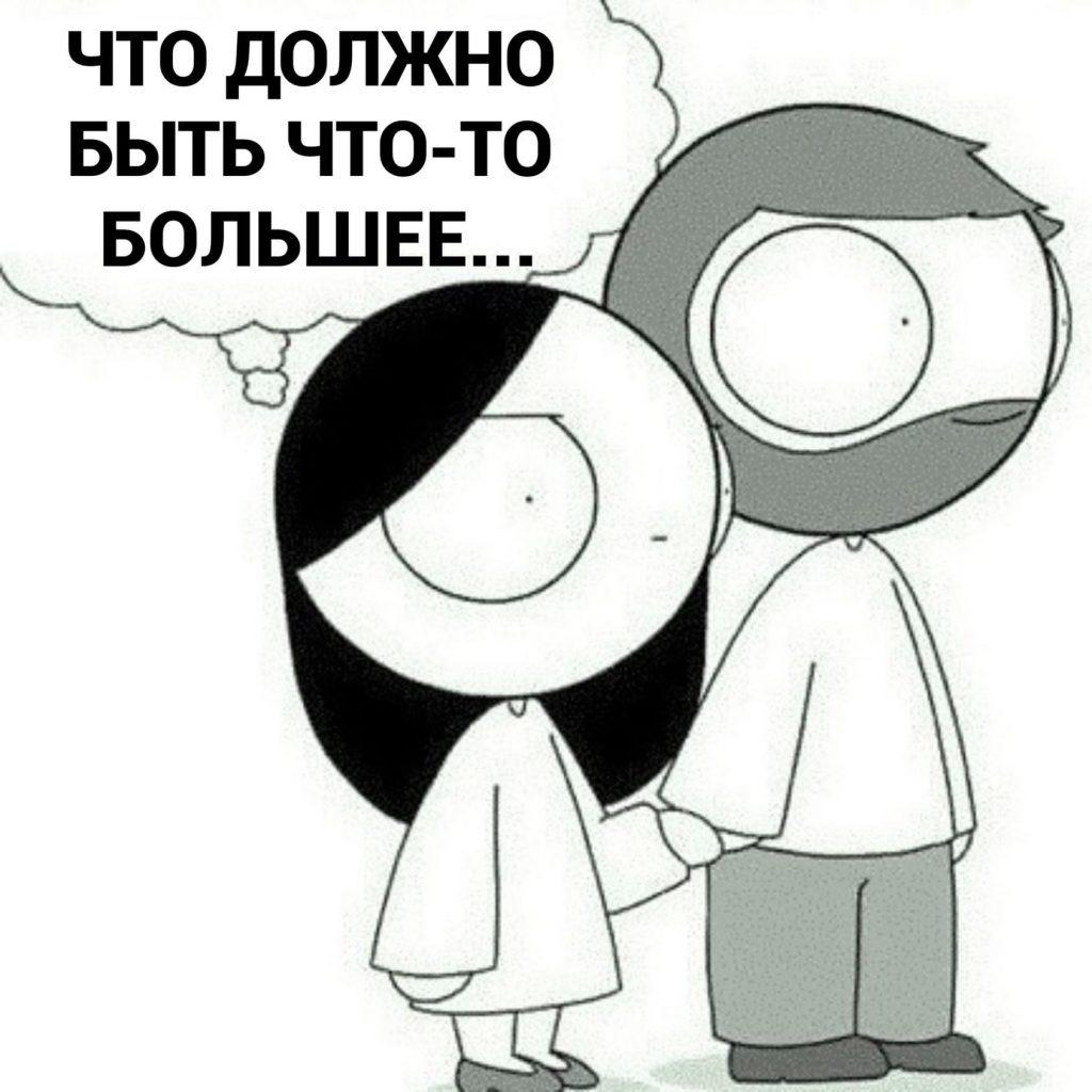 Показатель любви