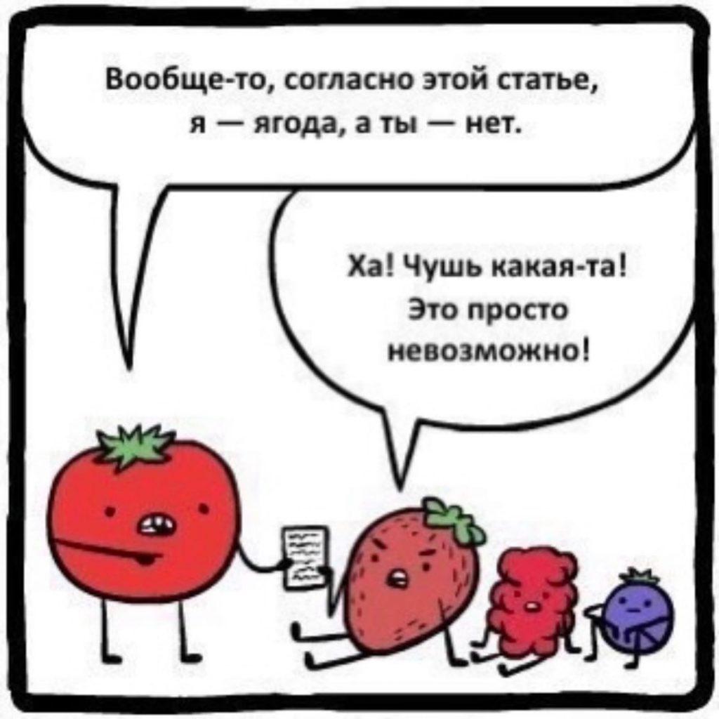 Святый ягодицы!