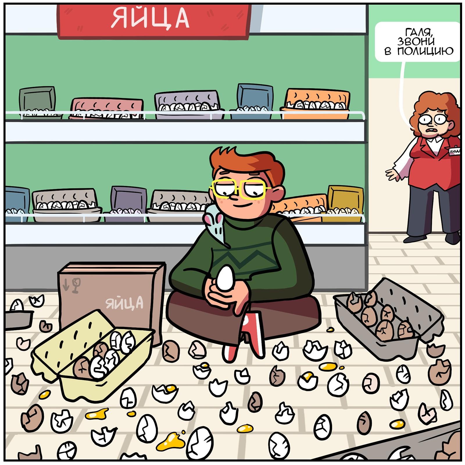 Подпольный чемпионат по стуканью яиц