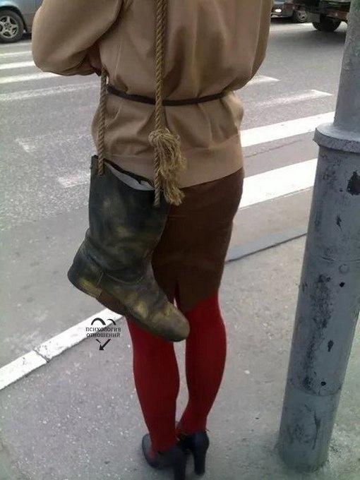 Современная мода улиц