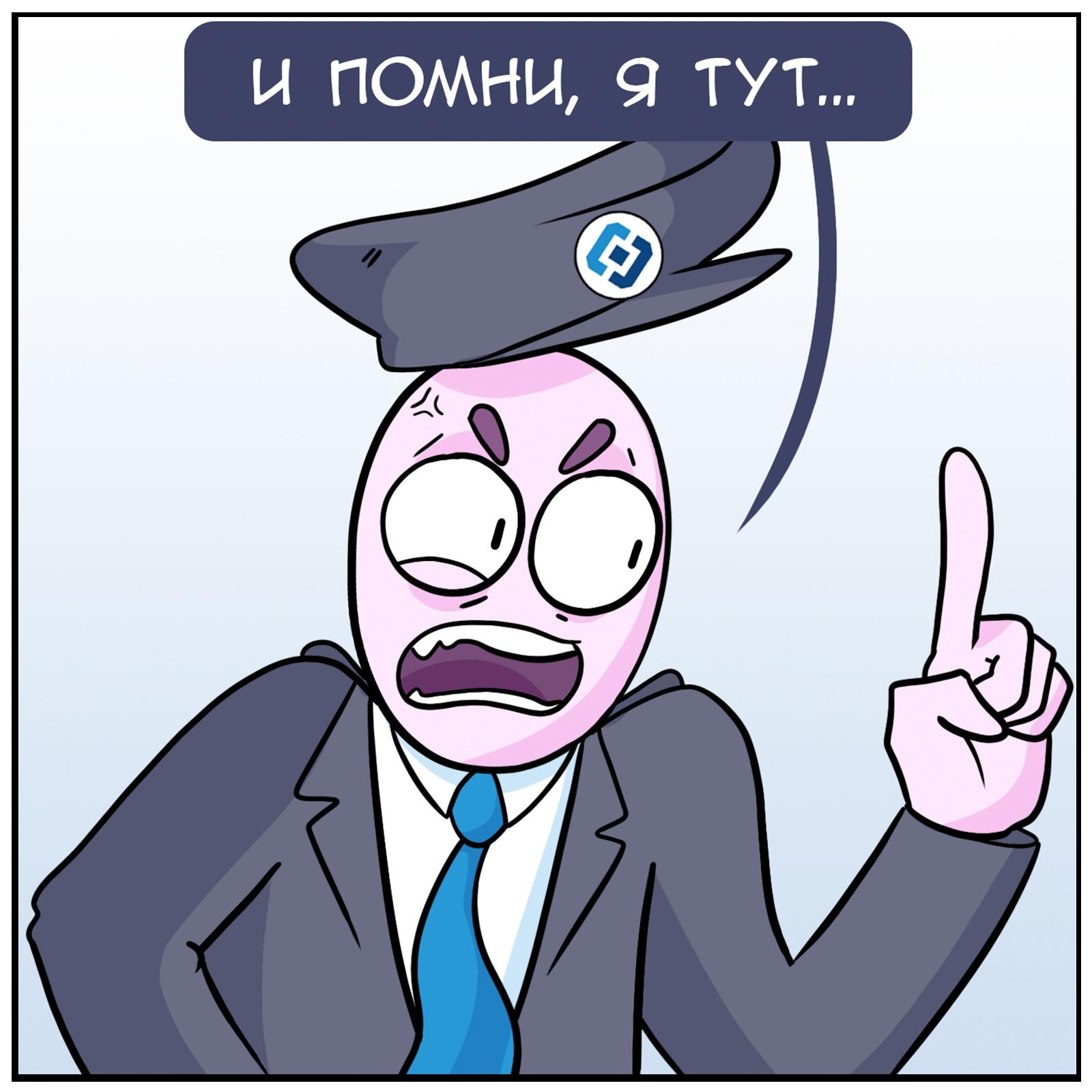 Телеграм и Роскомнадзор