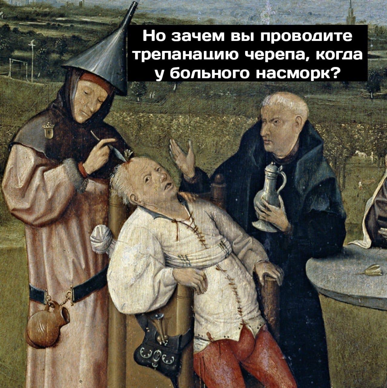 Занятия в медицинском институте