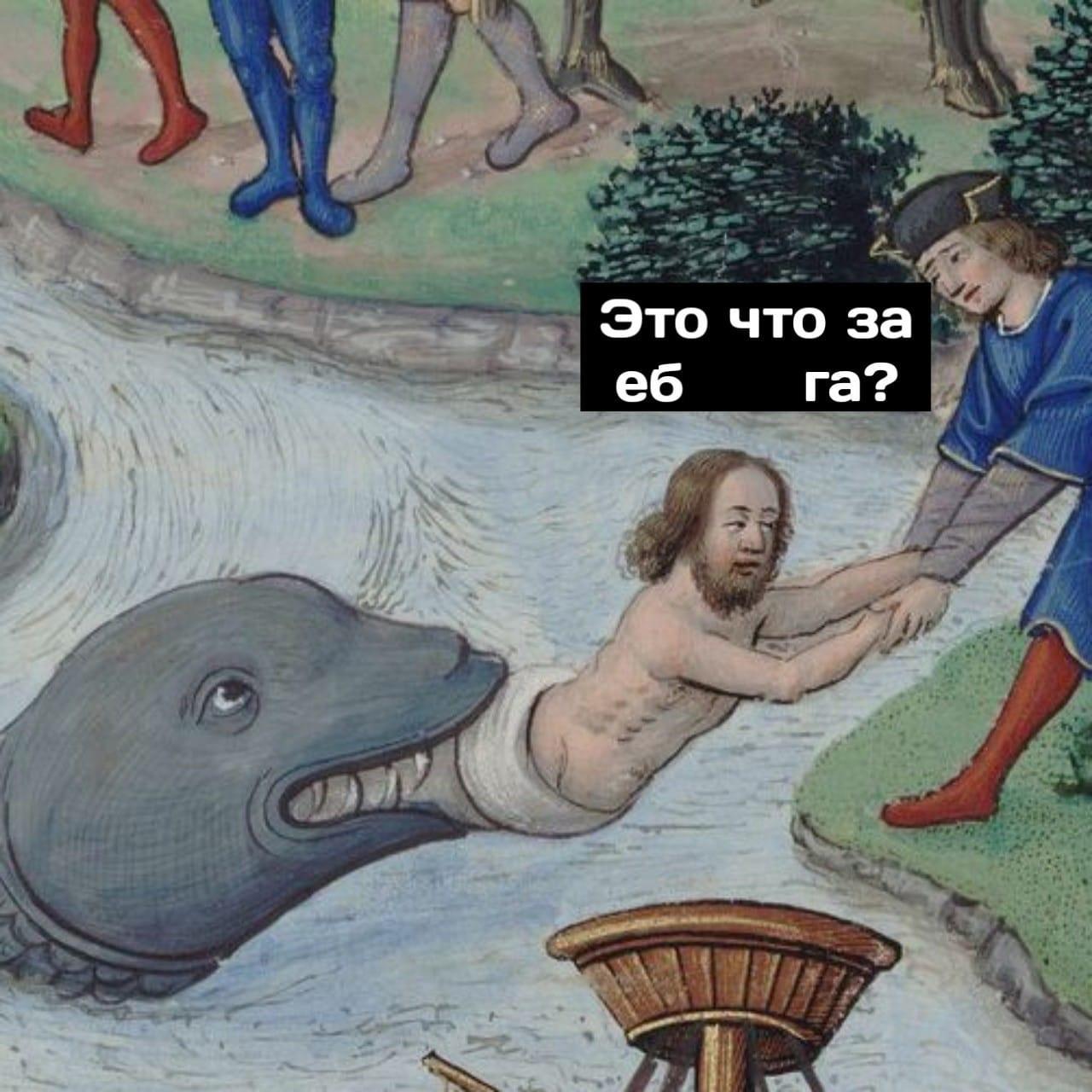 Головастик в пруду
