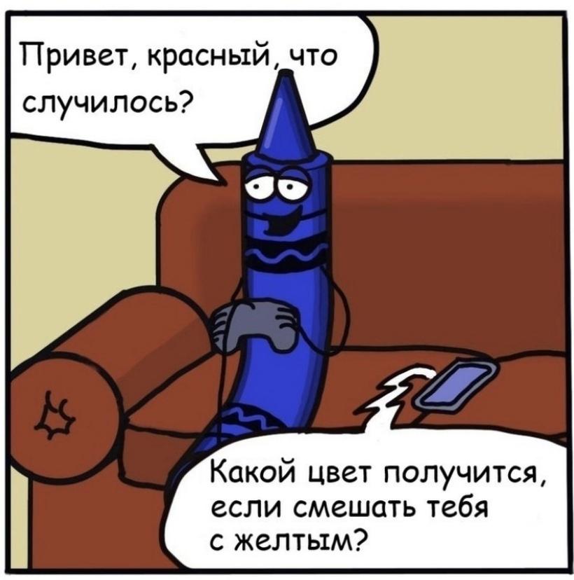 История о предательстве.