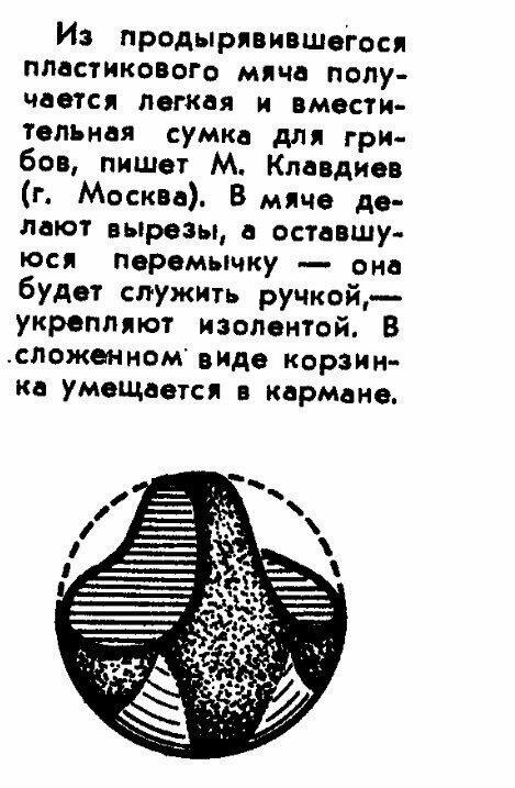 Лайфхаки, которые работали еще в СССР