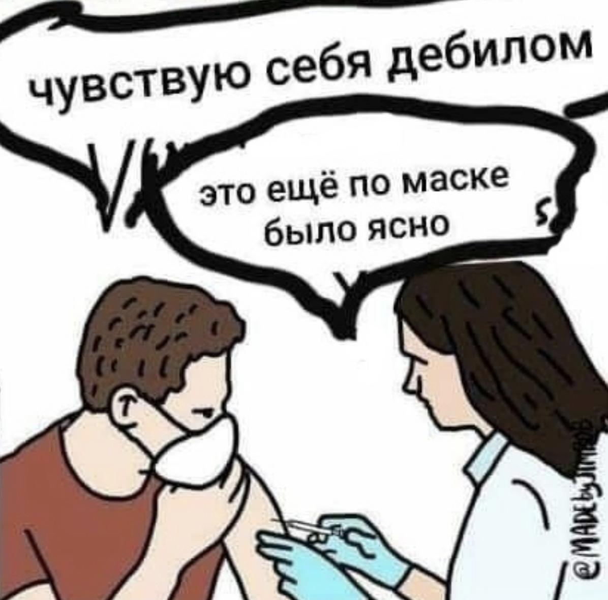 Вакцинация в России творит чудеса