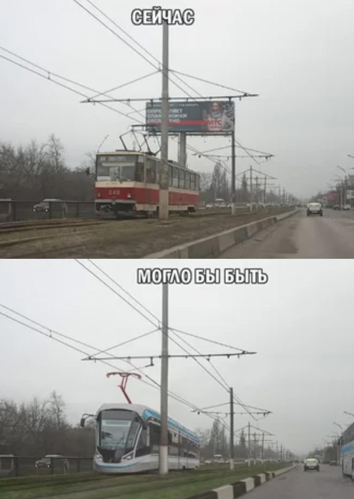 Улучшение инфраструктуры