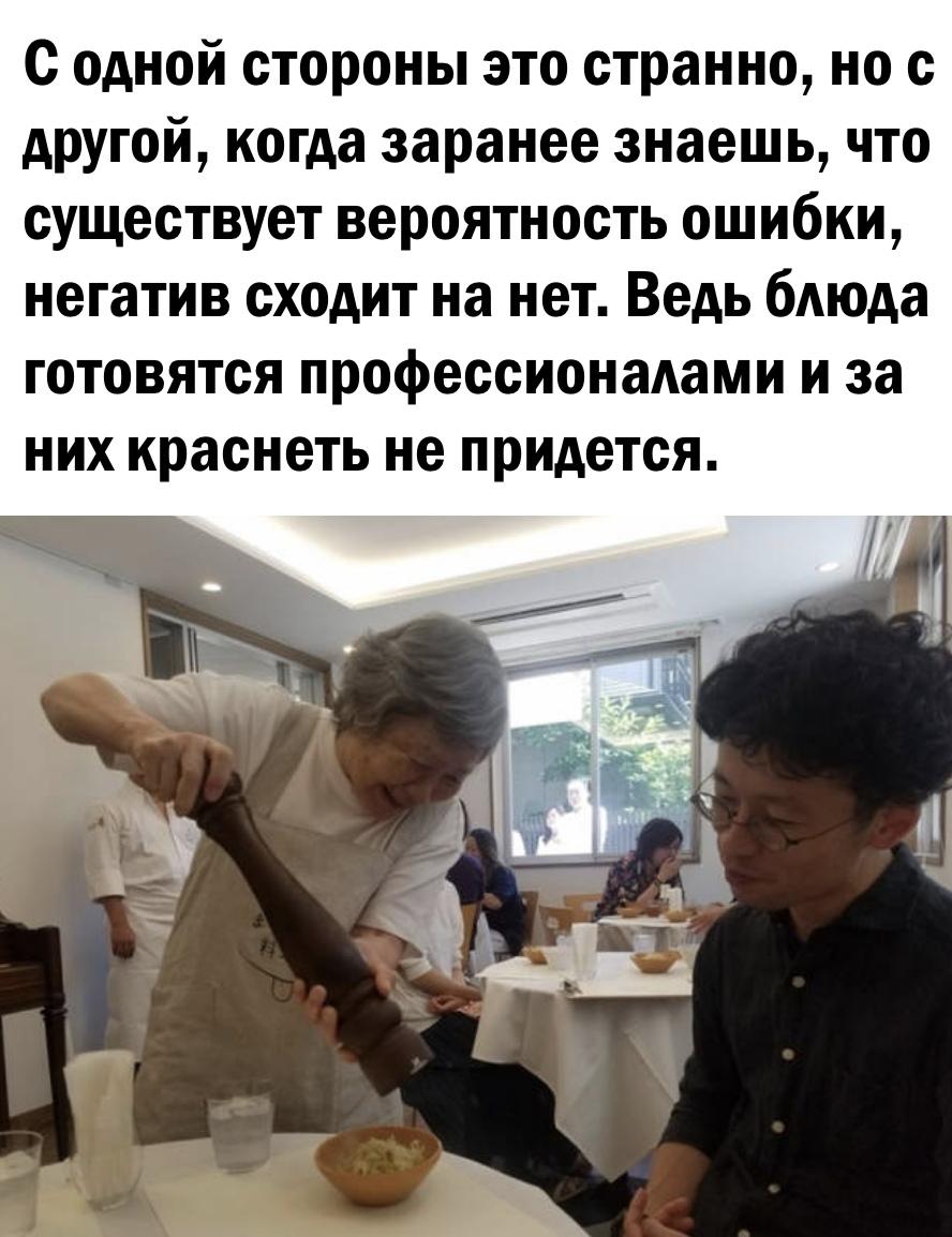Уникальный ресторан