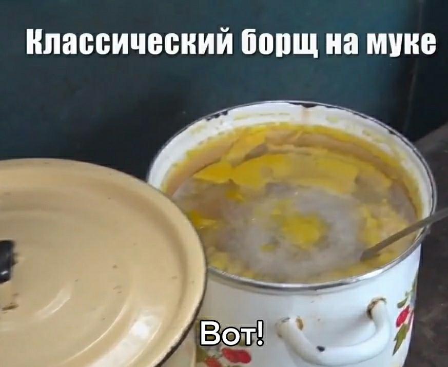 Да что за рецепт такой