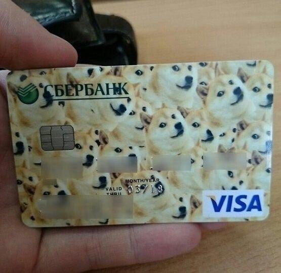 Банковские карты с крутым дизайном