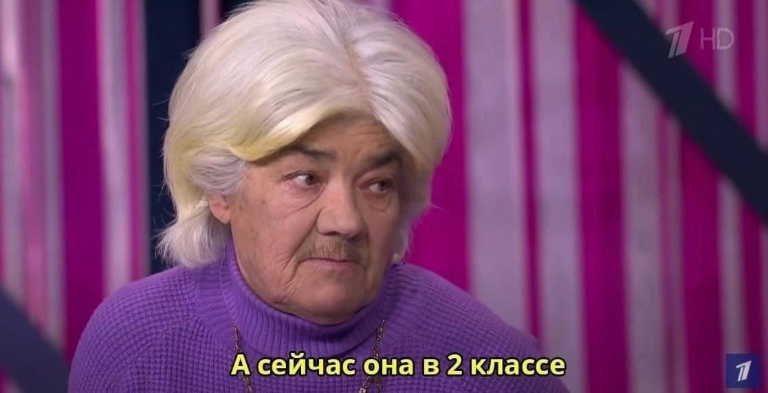 Только русские могут пойти в 8 лет в 9 класс