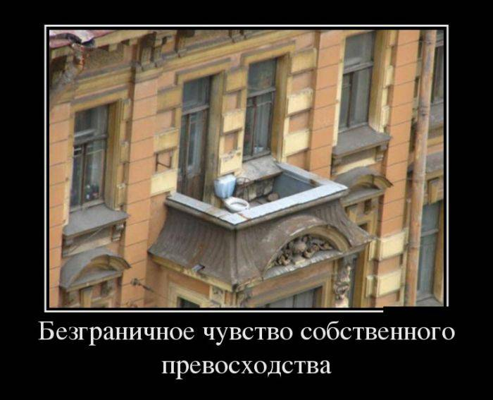 Подборка демотиваторов из сети 7