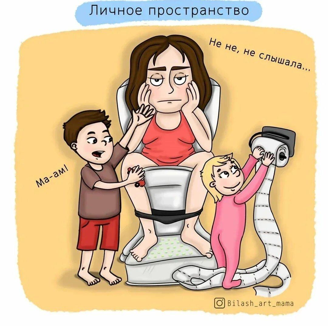 8 фото приколов про то, как трудно быть родителем