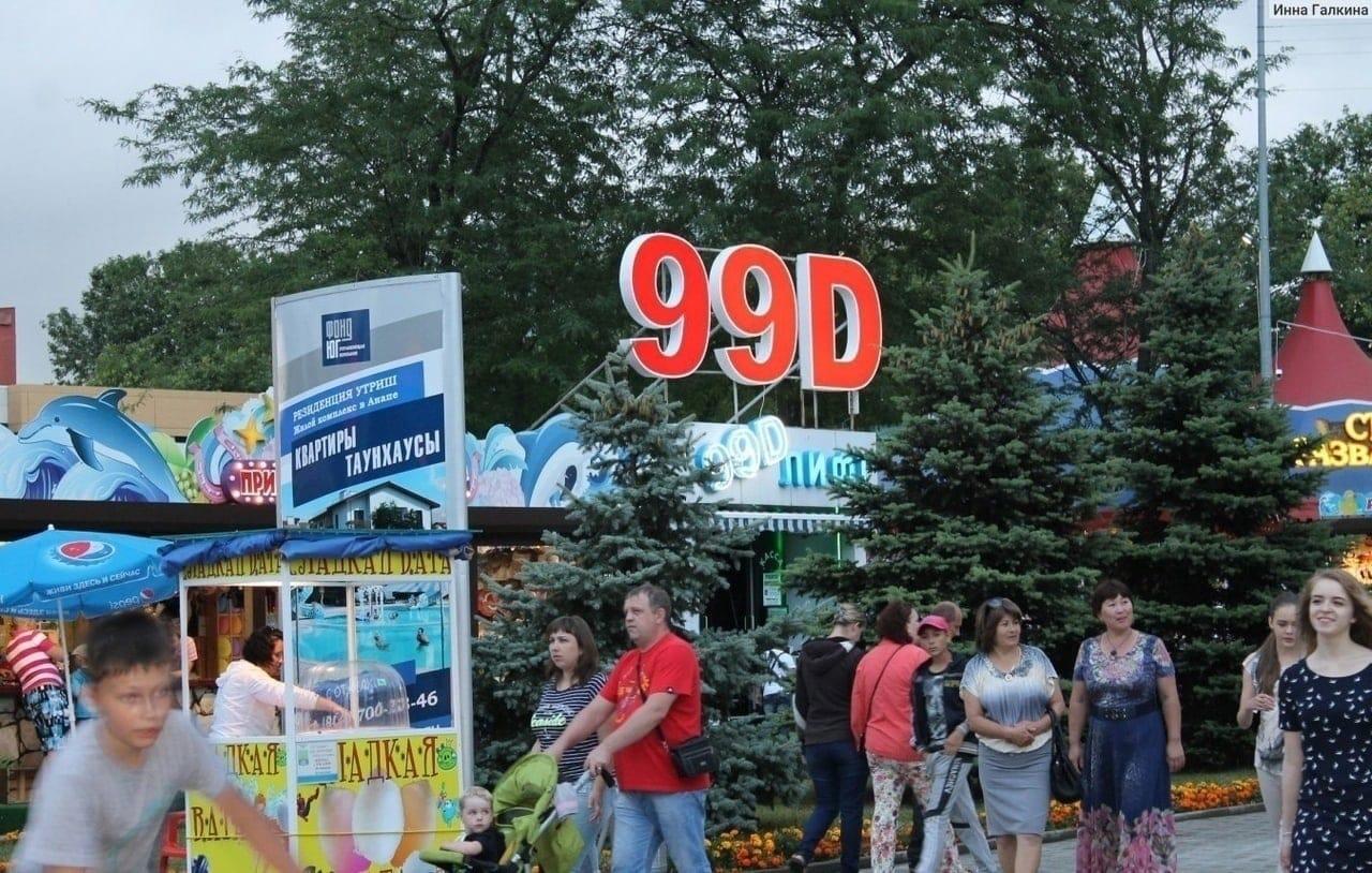 Какой же эффект от просмотра кино 999D?