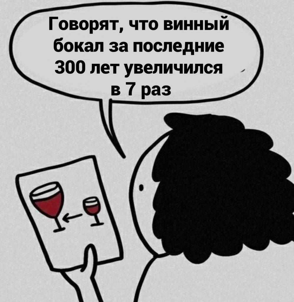 Винишко time