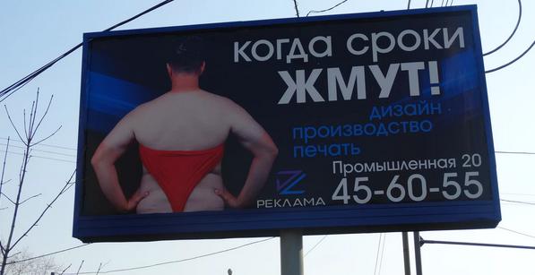 Креативщики в России  самые лучшие!