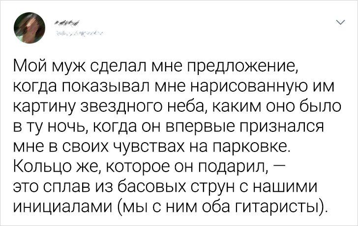 Эх, романтика