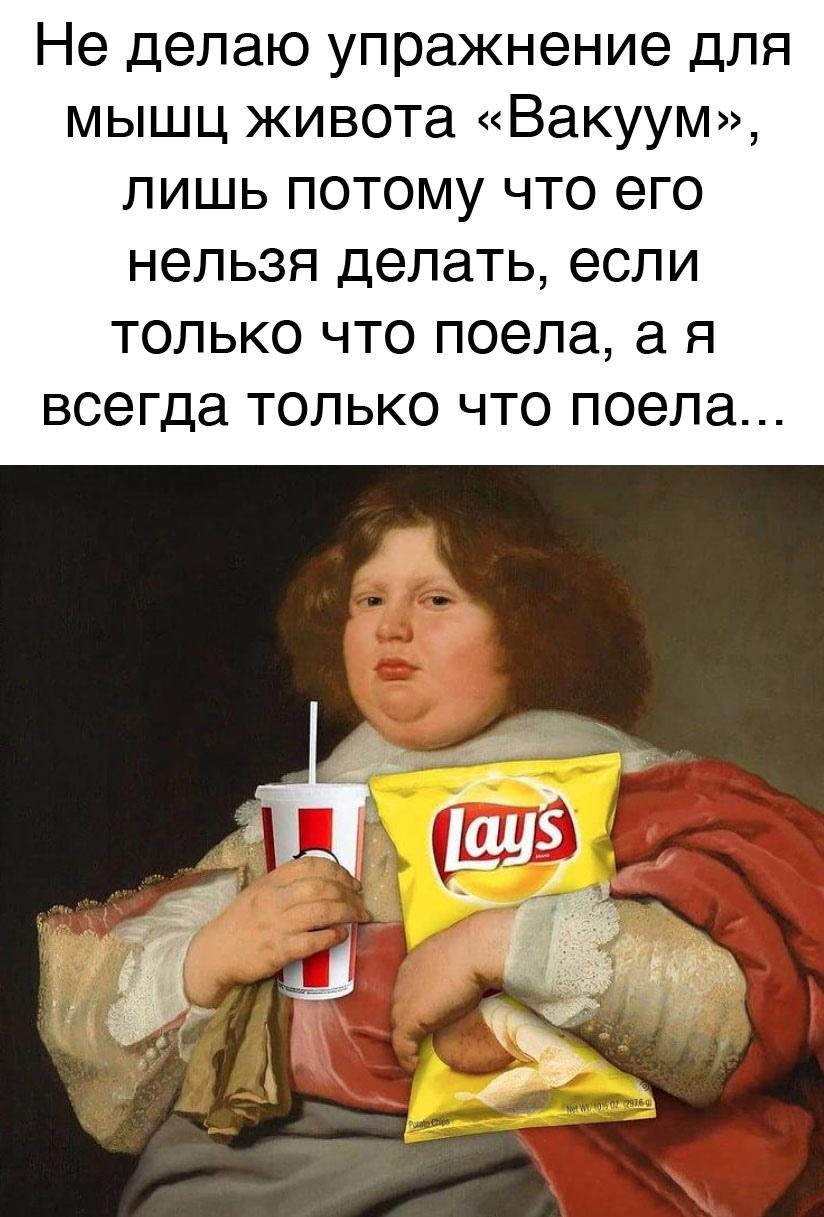 А счастье то в еде