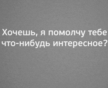 Только б не влюбиться….мечтала я…