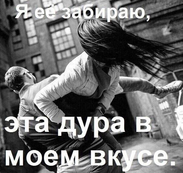 Женский ум не так прост…