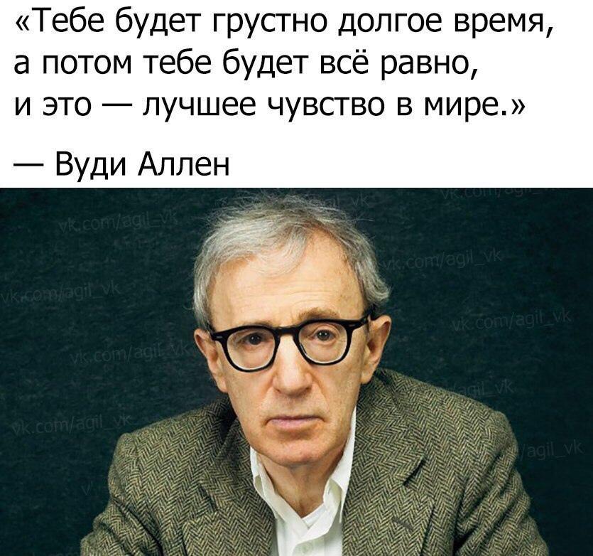Философия возраста
