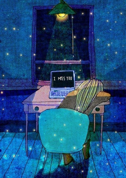 Одиночество невечно