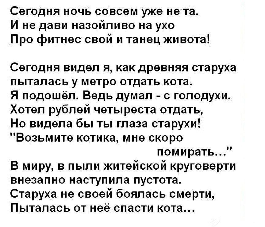 Истории о жизни