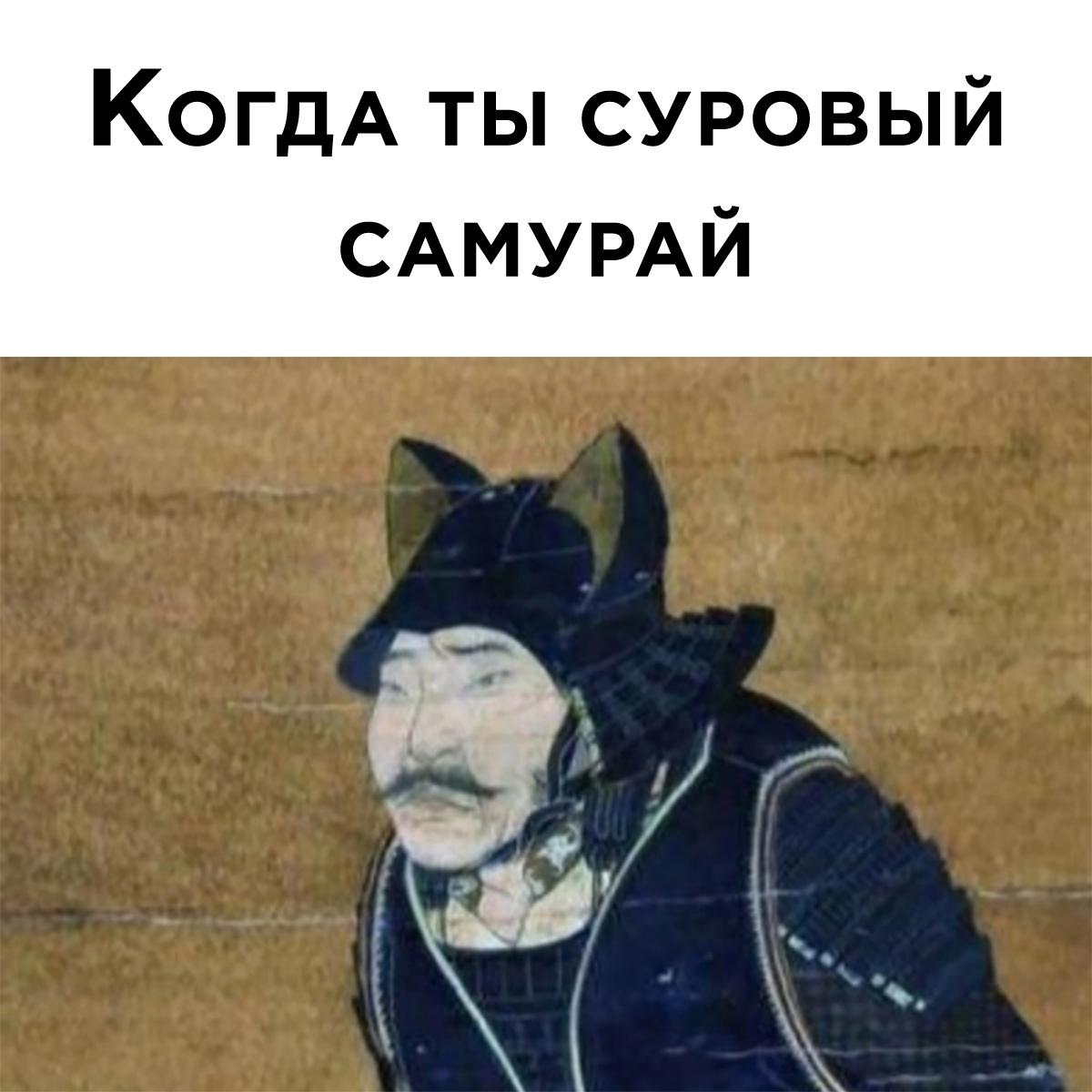 Комурай