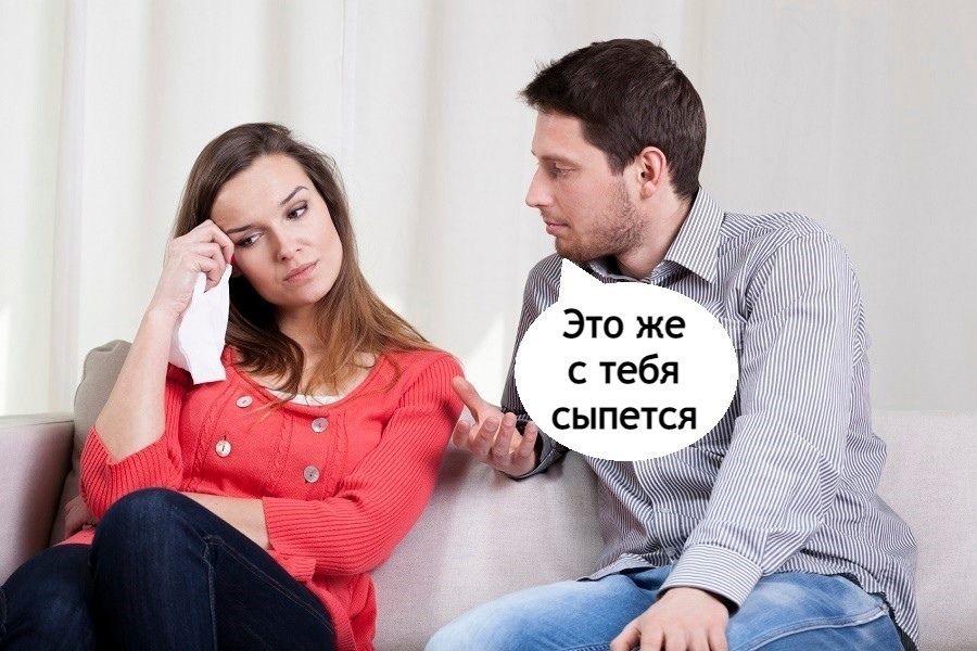 По фактам