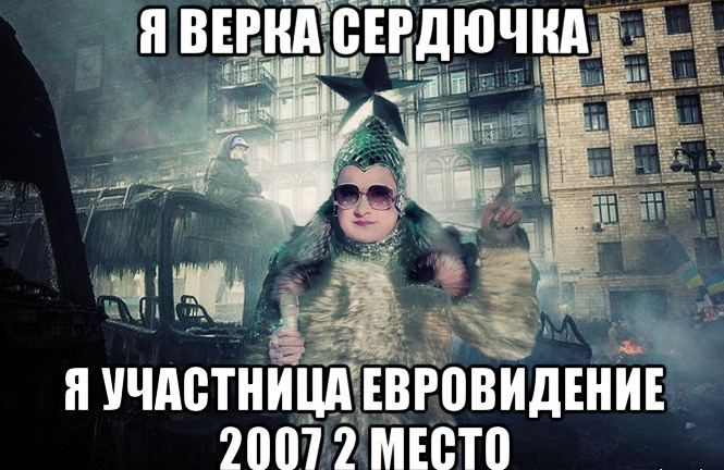 Старые добрые времена 2000х