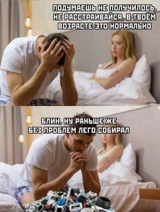 Вы про что подумали?)))